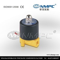 low price air solenoid valve, natural gas check valve