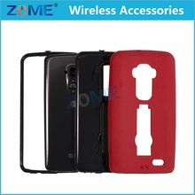 2015 New Products Pc+Silione Mobile Phone Case/Cover For Lg Flex2