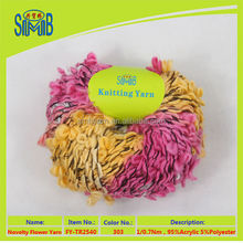 cheap ship freight from china flower fancy yarn ball in factory