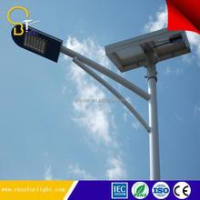 Cheap price of high lumen solar panel led street light