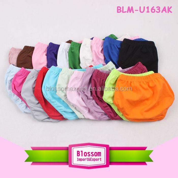BLM-U163AK