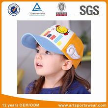 kids children music embroidered baseball cap