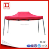 Have good reputation all over the world specializing in pop up canopy large canopies