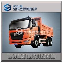 XCMG NXG3251D3KC Rated loading capacity 12400kg mini dump truck for sale