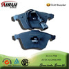 D1111 disc Brake Pads for A4 cars