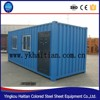 Movable foldable container house flat , container house plans