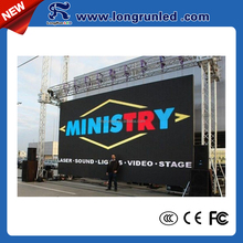 Inexpensive products SMD2727 led display message