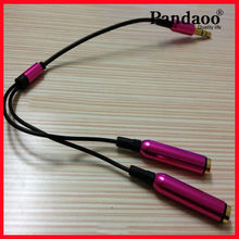 mobile phone rac audio cable