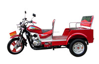 150CC Hot Selling Passenger Tricycle (HH150ZH-2p)