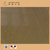 Turkey Imported Yellow Marble fashion Golden Beige wall floor stone