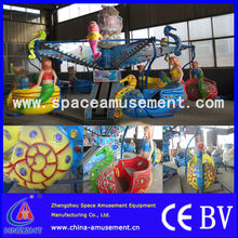 Excellent Quality And Hot Sale Children loved 12 Seats Amusement Park Ocean Walking Rides