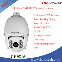 Hikvision 2Mp 30x zoom speed dome camera,waterproof ip camera