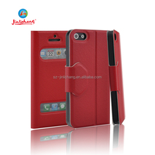 2014 hot sell leather mobile phone case