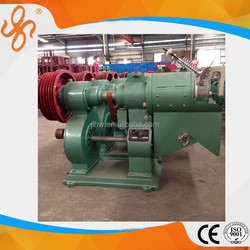 Rice mill for sale