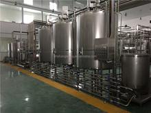 new automatic yogurt production plant