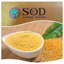 Superoxide Dismutase power natural materials SOD corn extract