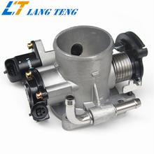 OEM/ODM Casting Aluminum Toyota Throttle Body