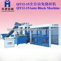 qt12-15 بالكامل التلقائية ماكينات تصنيع الطوب