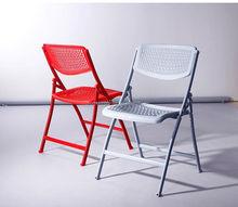 HOMEKING 2015 new plastic swimming pool chair