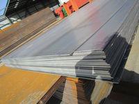ar500 wear resistance steel plate for sale