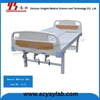 Hot Sale Metal Frame Hospital Patient Side Bed Handicap Furniture