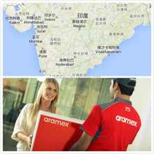 quick courier service from China to India---skype:seabay2000