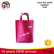 factory sell reusable packaging non-woven shopping cart bag low price, high quality