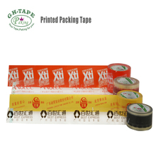Company logo sticky printed strapping packing tape
