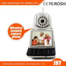 SJG-T1 Wireless telephone WIFI network COMS H.264 network dvr Industrial-grade embedded microcontroller Hi3507