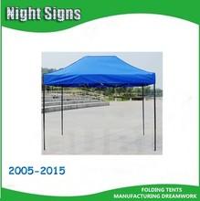 outdoor gazebo/military marquee/Black kingkong steel folding tents