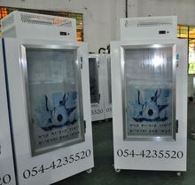 Indoor/Outdoor ICE Merchandisers cooling ice cube with CE approval