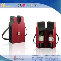 Winepackage double bottle leather carrier ,wine leather packaging box