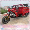 china 3 wheel motor tricycle/gasoline motor tricycles