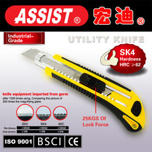 industrial safety multi function tools folding utility knife safety cutter