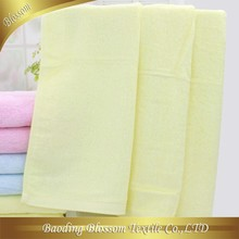 home textile china supplier solid dyed bamboo towel bath with border 86*165 cm