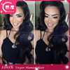 Body wave brazilian hair weft original human hair cut directly from one head