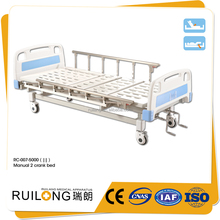 RC007 large loading capacity patient bed with durable castors and side rails