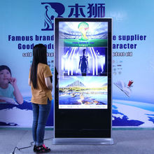 65 inch commercial android free standing lcd advertising display
