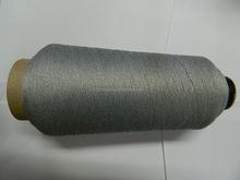 Multifilamento nylon hilo elástico calcetines que hace punto del hilado nylon 100D / 4