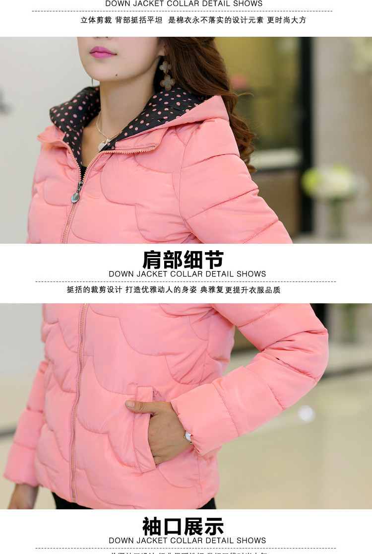 зимнее женское пальто новой моды Корейский slim молния волнистые волны точки короткий параграф тепло с капюшоном вниз мягкий Жакет куртка