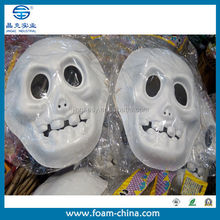SHANGHAI CHEAP halloween ghost eva foam mask ghost face mask FOAM MASK