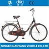 "20"" City Bike/Bicycle/Steel Frame/ Man/ Lady Style/ GB3002"
