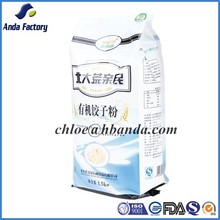 PA/PE laminated rice plasic packaging bag/plastic bag for rice/rice packaging
