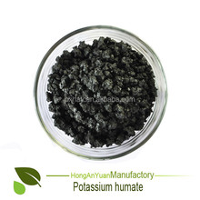 Potassium humate agricultural fertilizers drip irrigation system compost