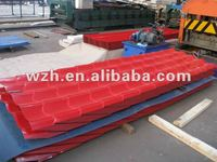 Color Steel Plate,Bent Tile Type Steel Tile Roof Sheet