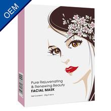 Gmpc y ISO22716 cuidado de la piel renovación mascarilla hidratante y mascarilla