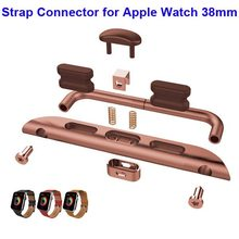 Hot Selling Metal Strap Connector Adapter for Apple Watch Band 38MM