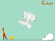 2015 competitve package adult diaper disposal