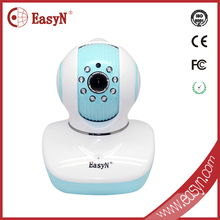 HD ip camera plug play h.264 online iPhone iPad support