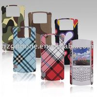 Phone Protector/mobile phone case for Blackberry 8100